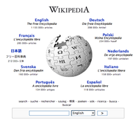 250pxwwwwikipediaorg_screenshot